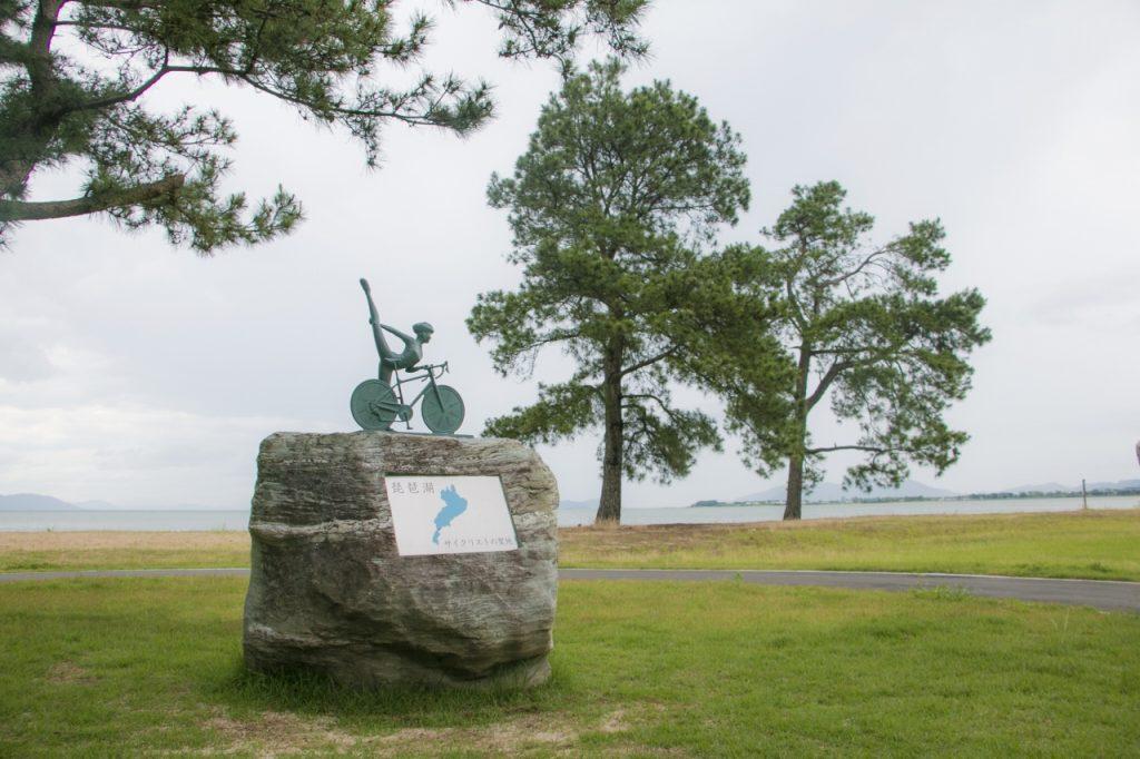 琵琶湖サイクリストの聖地